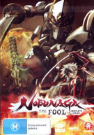 NOBUNAGA THE FOOL: COMPLETE SERIES (2014)  [DVD]