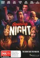 OPENING NIGHT (2016)  [DVD]