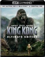 KING KONG (ULTIMATE) 4K BLURAY