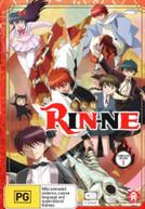 RIN-NE: SEASON 1 (SUBTITLED EDITION) (2015)  [DVD]