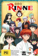 RIN-NE: SEASON 2 (SUBTITLED EDITION) (2016)  [DVD]