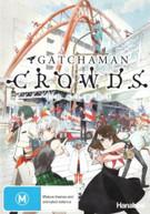 GATCHAMAN CROWDS INSIGHT (2015)  [DVD]