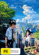 YOUR NAME (2016)  [DVD]