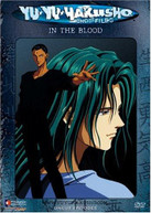 YU YU HAKUSHO 25: IN THE BLOOD DVD