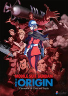 MOBILE SUIT GUNDAM THE ORIGIN: CHRONICLE OF CHAR & DVD