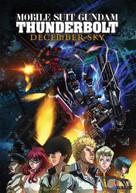 MOBILE SUIT GUNDAM THUNDERBOLT: DECEMBER SKY DVD