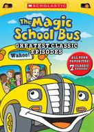 MAGIC SCHOOL BUS: GREATEST CLASSIC EPISODES DVD