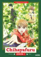 CHIHAYAFURU 1 DVD