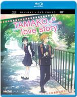 TAMAKO LOVE STORY BLURAY