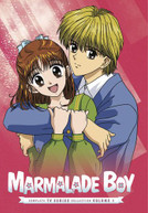 MARMALADE BOY COMPLETE COLLECTION PART 1 DVD
