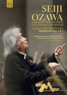 SEIJI OZAWA - SEIJI OZAWA AT THE MATSUMOTO FESTIVAL DVD