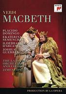 VERDI /  DOMINGO / CONLON - MACBETH DVD