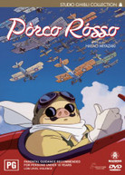 PORCO ROSSO (BLU-RAY/DVD WITH ARTBOOK) (25TH ANNIVERSARY LIMITED [BLURAY]
