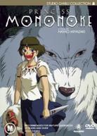 PRINCESS MONONOKE (BLU-RAY/DVD WITH ARTBOOK) (20TH ANNIVERSARY LIMITED [BLURAY]