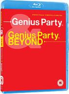 GENIUS PARTY / BEYOND [UK] BLU-RAY