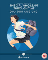 HOSODA COLLECTION THE GIRL WHO LEAPT THROUGH TIME COLLECTORS EDITION [UK] BLU-RAY