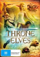 THRONE OF ELVES (2016)  [DVD]