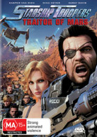 STARSHIP TROOPERS: TRAITOR OF MARS (2017)  [DVD]