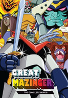 GREAT MAZINGER: COMPLETE SERIES DVD