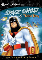SPACE GHOST & DINO BOY: COMPLETE SERIES DVD