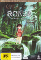 RONJA: THE ROBBER'S DAUGHTER (2014)  [DVD]