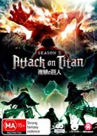 ATTACK ON TITAN: SEASON 2 (2017)  [DVD]