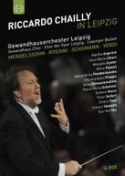 RICCARDO CHAILLY / GEWANDHAUSORCHESTER  LEIPZIG - RICCARDO CHAILLY & DVD