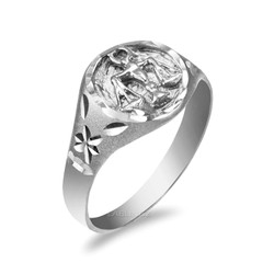 White Gold Libra Satin DC Band Ladies Zodiac Ring