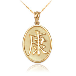 """Gold Chinese """"Health"""" Symbol Pendant Necklace"""