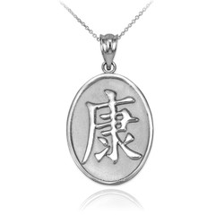 """White Gold Chinese """"Health"""" Symbol Pendant Necklace"""