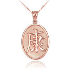 """Rose Gold Chinese """"Health"""" Symbol Pendant Necklace"""
