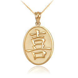 """Gold Chinese """"Happiness"""" Symbol Pendant Necklace"""