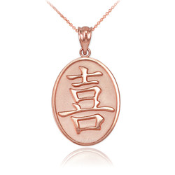 """Rose Gold Chinese """"Happiness"""" Symbol Pendant Necklace"""