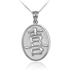 "Sterling Silver Chinese ""Happiness"" Symbol Pendant Necklace"
