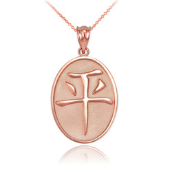 "Rose Gold Chinese ""Peace"" Symbol Pendant Necklace"