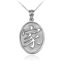 "White Gold Chinese ""Family"" Symbol Pendant Necklace"