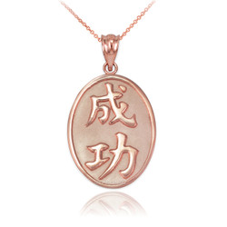 "Rose Gold Chinese ""Success"" Symbol Pendant Necklace"