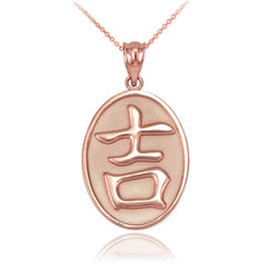 "Rose Gold Chinese ""Good luck"" Symbol Pendant Necklace"