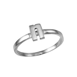 Sterling Silver Initial Letter N Stackable Ring