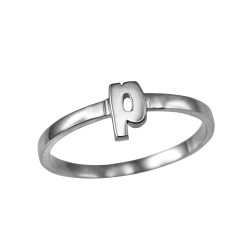 Sterling Silver Initial Letter P Stackable Ring