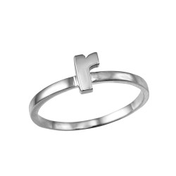 Polished White Gold Initial Letter R Stackable Ring