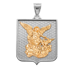 Two-tone White and Yellow Gold St. Michael Badge Pendant