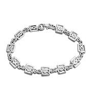 """Framed Jesus Fish 7"""" Charm Bracelet Sterling Silver"""
