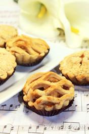 Gourmet Mini Pies - 1/2 Dozen