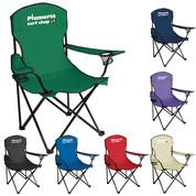 Captain's Chair - 45009