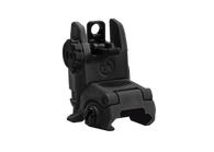 MAGPUL MBUS® SIGHT – REAR (MAG248)