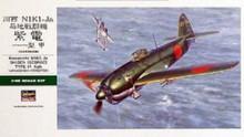 Hasegawa 1/48 Kawanish N1K1-Ja Shiden (George) Type II KOH KIT Item #09089 OL 1