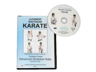 Advanced Shotokan Kata, Volume One  DVD