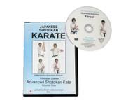 Advanced Shotokan Kata, Volume One  DVD