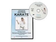 Advanced Shotokan Kata, Volume Two DVD